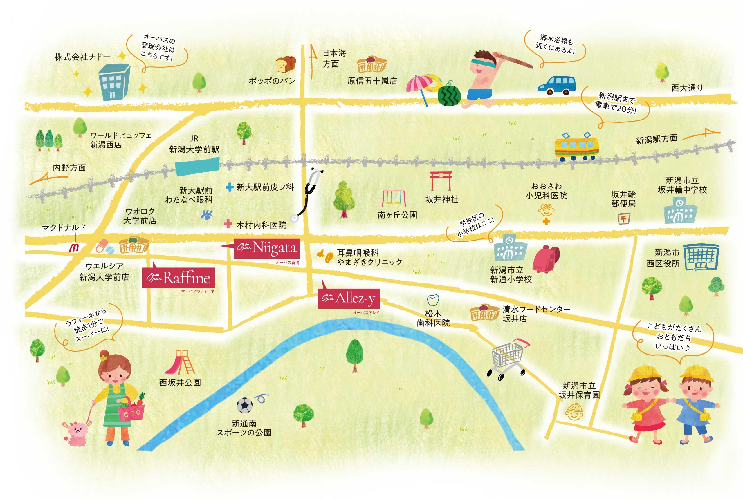 オーパスマンション周辺地図