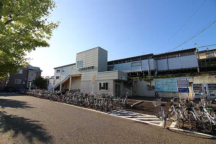 JR新潟大学前駅